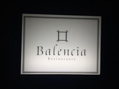 171202Balencia (13)