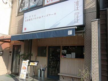 CIMG6746_20171211093649ee3.jpg