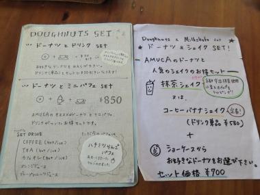 CIMG6792_2017121407580434e.jpg