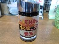 CIMG7046.jpg
