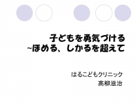 うみのほし2017タイトル
