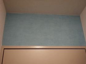 ラッシュ 壁紙 ブルー