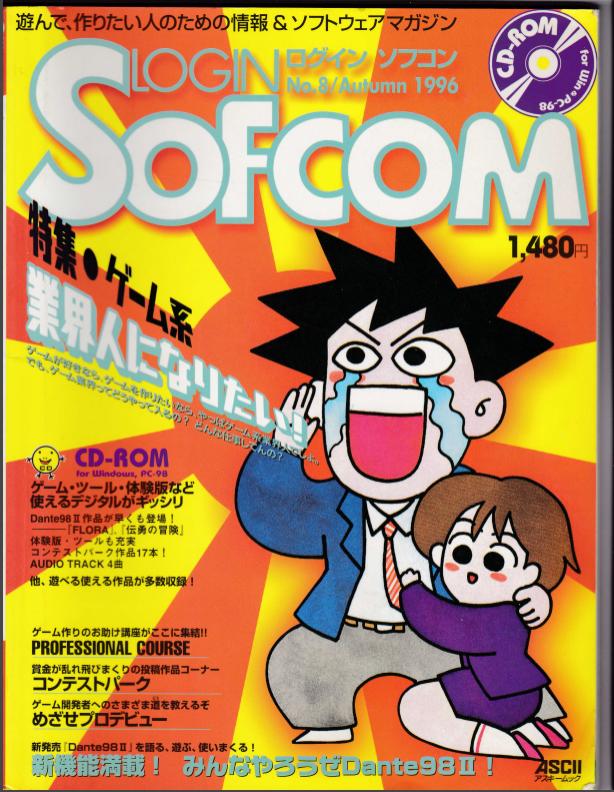 sofcom801.png