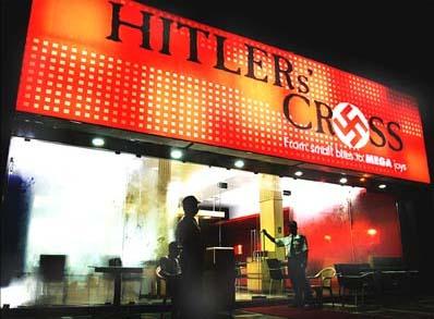 ヒットラーとナチスが大好きなチョン2