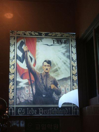 ヒットラーとナチスが大好きなチョン10