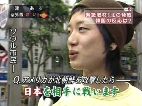 日本と戦う3