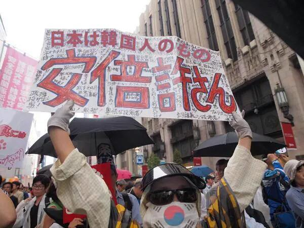 日本はチョンのモノだ