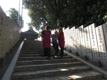葦高神社994