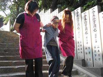 葦高神社995