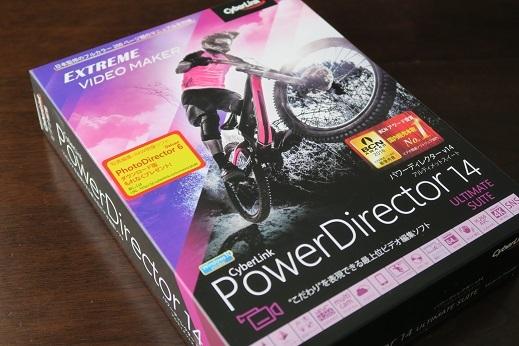 PowerDirector14.jpg