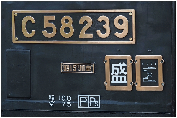 14PA280964-2o.jpg