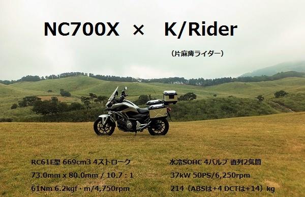 750X.jpg