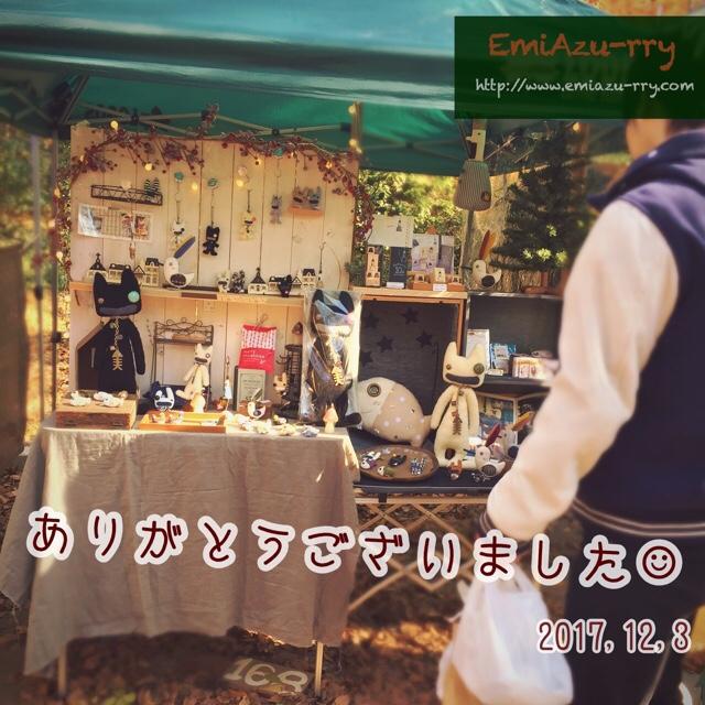 fc2blog_20171207003536629.jpg