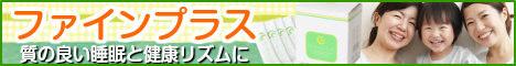 fp468x60_mini.jpg