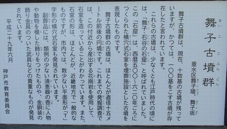maikoboen12.jpg