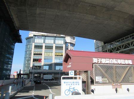 maikoeki25.jpg