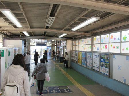 maikoeki36.jpg
