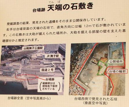 maikokouenn24.jpg