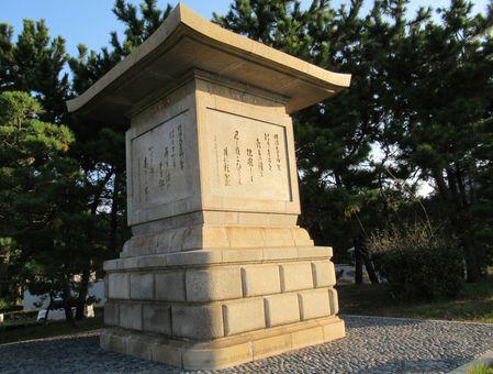 maikokouenn6.jpg