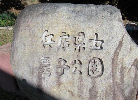 maikokouenn66.jpg