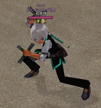 08_戦闘モード