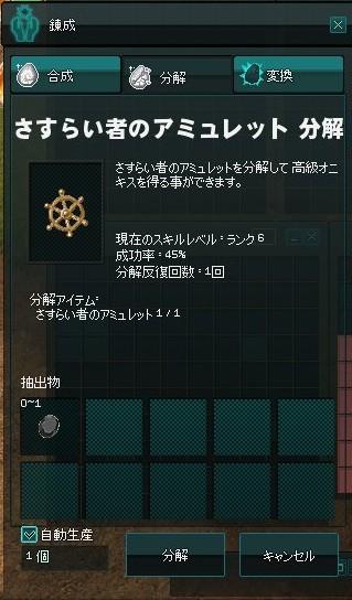 20181111_0_分解