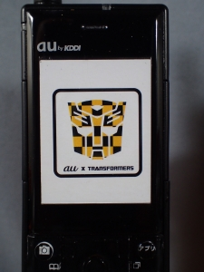 au×TRANSFORMERS PROJECT (30)
