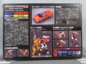 トランスフォーマー マスターピース MP-12_ ランボル (2)