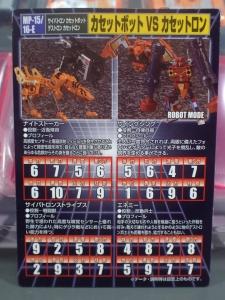 【タカラトミーモール限定】トランスフォーマー マスターピース MP15 16-E カセットボット VS カセットロン (7)