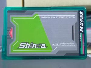 プラレール 新幹線変形ロボ シンカリオン DXS01 シンカリオン E5 はやぶさ (6)