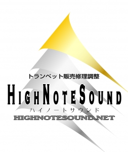 High Note Sound