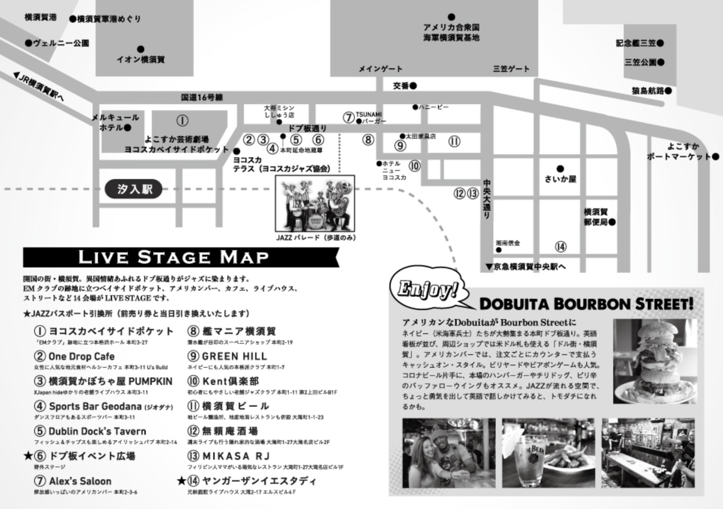 横須賀トモダチジャズ 2017 001
