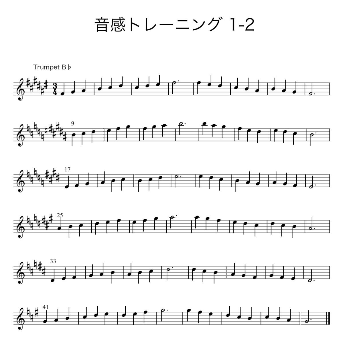 音感トレーニング 1-2