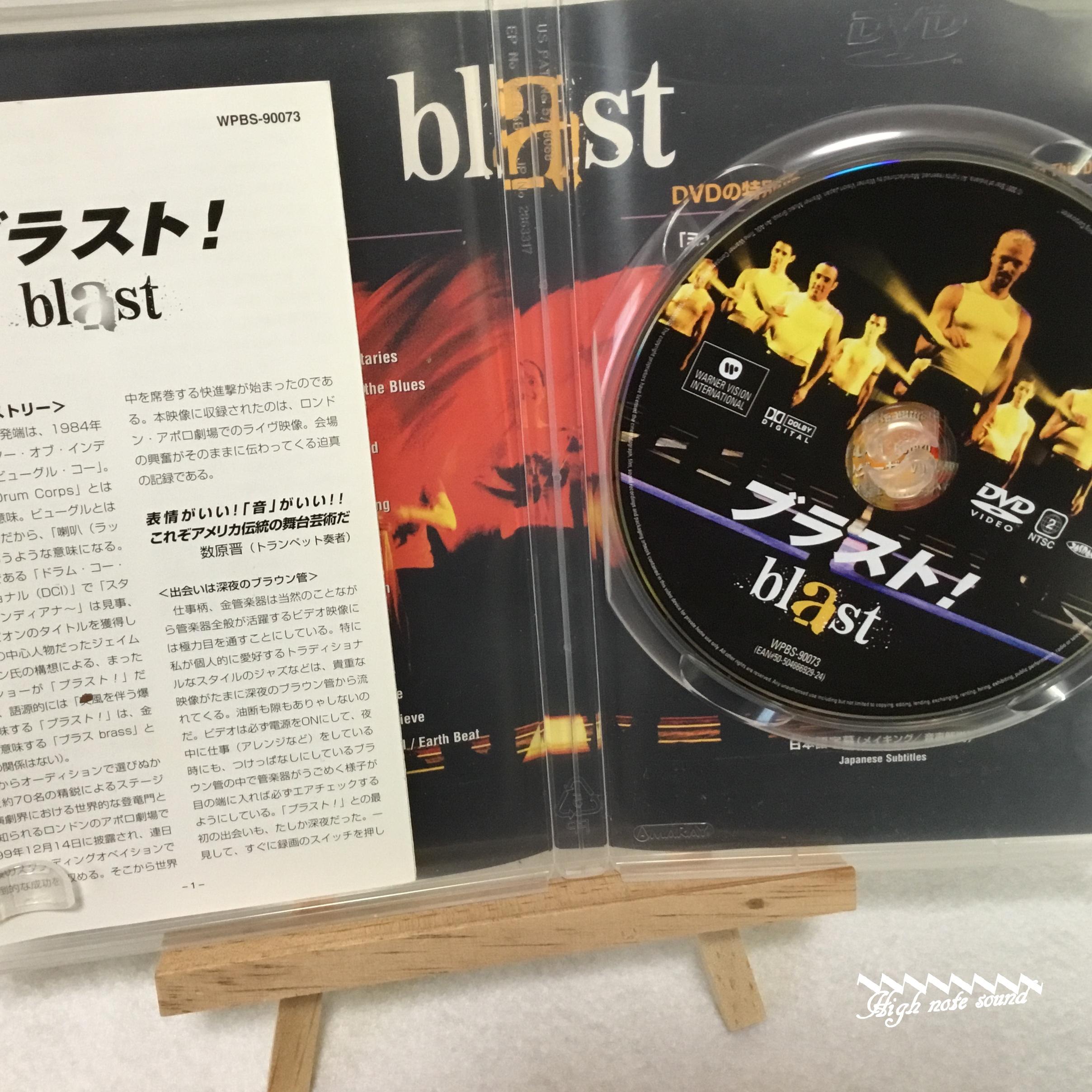 blast 003