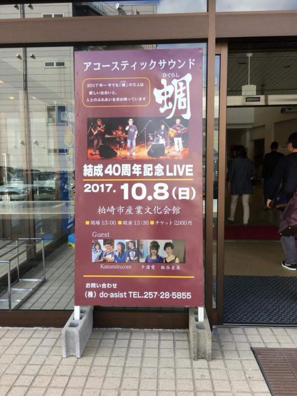 higurashi(19_1112_convert_20171020142726.jpg