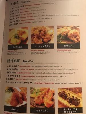 日本居酒屋Ginji4