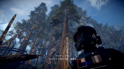 STAR WARS Battlefront II 2017_11_26 13_57_13