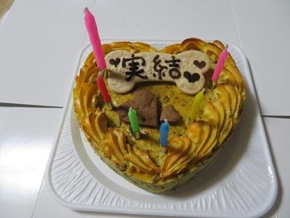 実結・15歳のお誕生日ケーキ♪