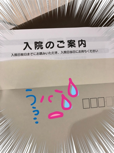 2017111917104549c.jpeg