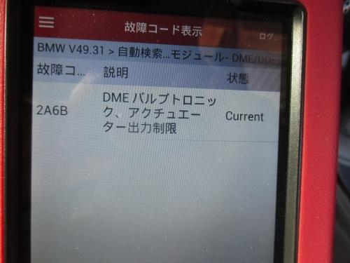 IMG_7402_20171212085655123.jpg