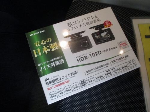 IMG_7622_20171219104840736.jpg