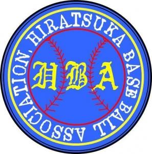 平塚市野球協会