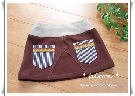 リメイク風スカート01