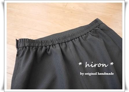 スカート03