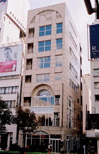 東京・青山アンデルセン