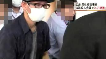 笹井政輝容疑者