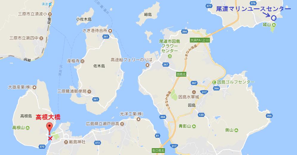 尾道市瀬戸田町~向島