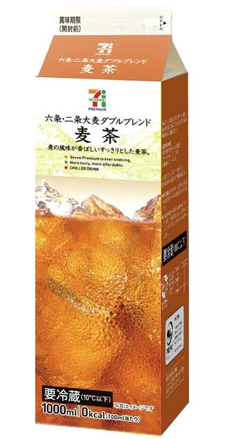 セブンイレブン麦茶