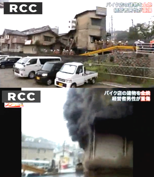 東区戸坂大上 バイクショップ火事
