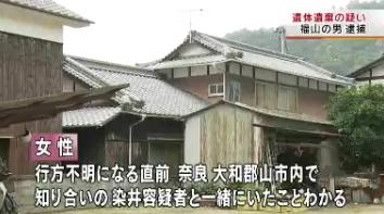 呉市倉橋島 遺体遺棄3